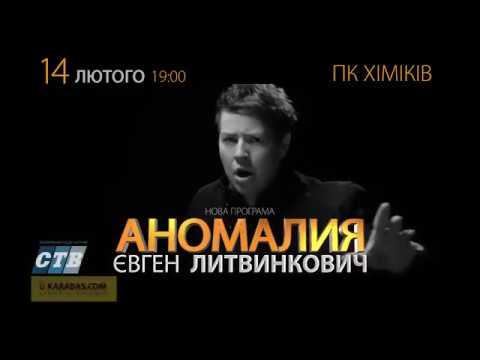 Радио Новороссии местные включения на Хит фм Северодонецк 11.06.14 .