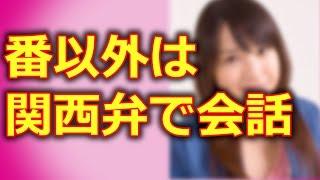 『リスクの神様』戸田恵梨香「色気MAX」で新境地!堤真一から演技力を絶...