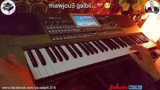 Mawjou3 galbi - 2018 - موجوع قلبي - موسيقى صامتة
