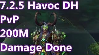 200M Damage Done - 7.2.5 Havoc Demon Hunter PvP - WoW Legion