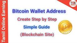 Bitcoin Wallet Address Create Step by Step - Blockchain