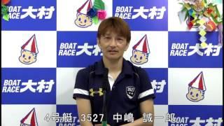 ボートボーイカップ 第12R優勝戦4号艇 中嶋 誠一郎選手