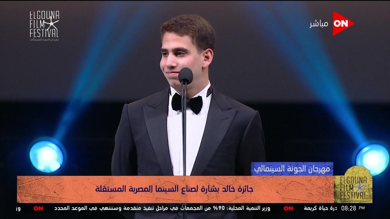 حصول فيلم-عادل-للمخرجة نور العليمي على جائزة خالد بشارة لصناع السينما المصرية المستقلة#مهرجان_الجونة  - نشر قبل 7 ساعة