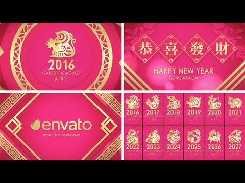 12 zodiac chinese new year greeting after effects template