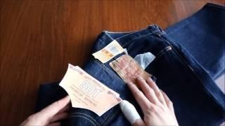 как купить джинсы Levi's 501 в интернет магазине