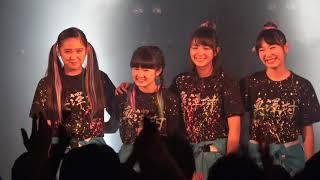 2017年11月3日、吉祥寺 CLUB SEATAで行われた3B junior 「秋の収穫祭Ⅱ」...