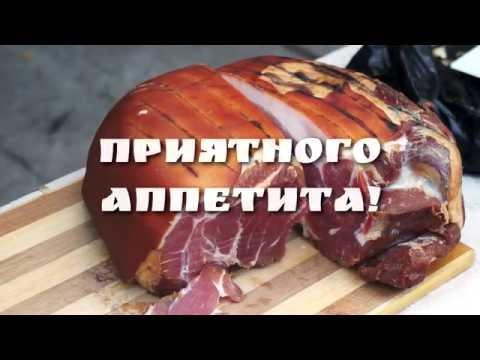 рецепт свинины Холодное копчение