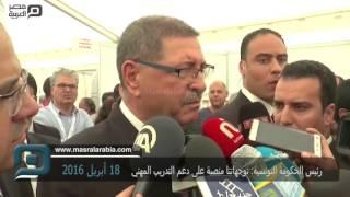 مصر العربية   رئيس الحكومة التونسية: توجهاتنا منصبة على دعم التدريب المهني