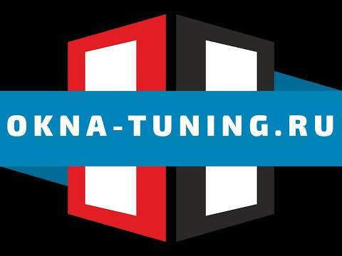 В татарстане гидроизоляция