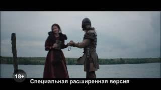 Октябрь Мир Викинг