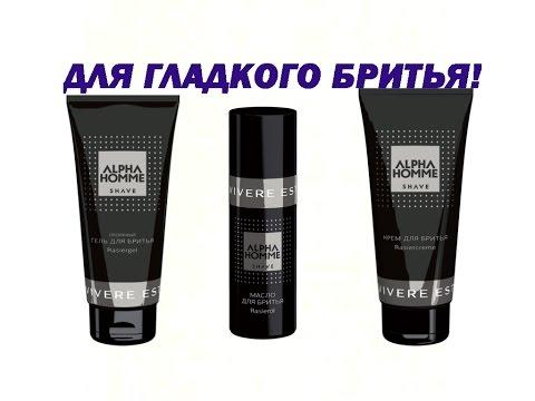 Мужские гель и крем для бритья, лосьон после бритья