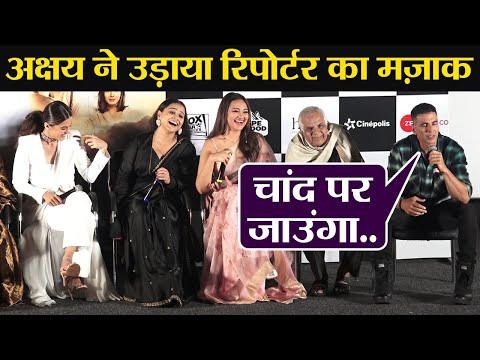 mission-mangal-trailer:-akshay-kumar-makes-fun-of-reporter;-watch-video-|-filmibeat