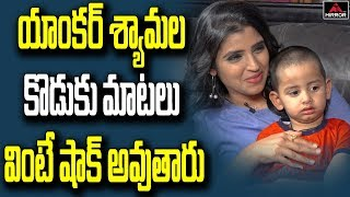 Bigg Boss Telugu 2 Shyamala Excellent Rapid Fire With Nirupama   Special Interview   Mirror TV