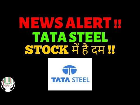 TATA STEEL Q2 RESULTS   DOUBLE BOTTOM बना दिया STOCK ने !!