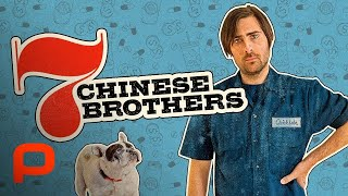 7 Chinese Brothers (Full Movie)