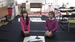 2012年2月1日 デカ書道に挑戦!! 滝ありさオフィシャルブログ「ありん...