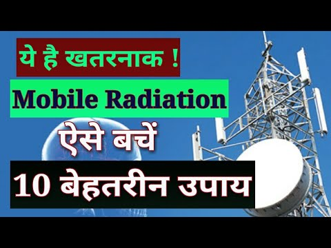 what-is-mobile-radiation-and-its-effects-on-humans-in-hindi- -by-tech-know