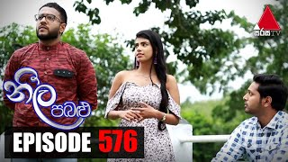 Neela Pabalu - Episode 576 | 16th September 2020 | Sirasa TV Thumbnail