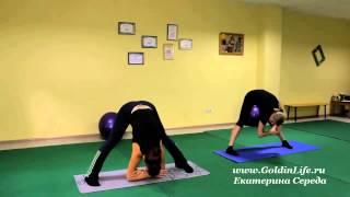 Быстро похудеть   Оксисайз Oxycize видео уроки упражнений онлайн, бесплатно для талии 2