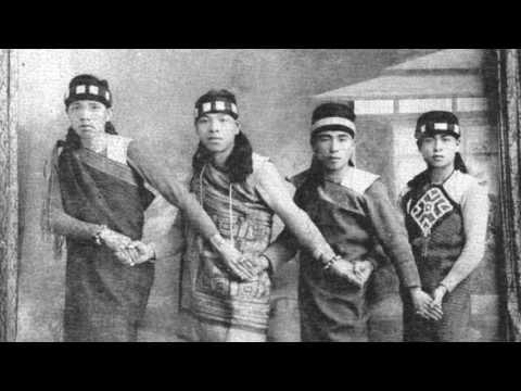 Taiwan under Japanese Rule #10