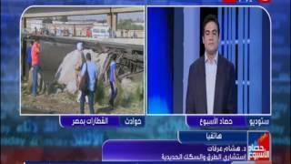 بالفيديو.. خبير طرق: الطلب علي قطارات السكك الحديد يفوق المتاح والمعروض