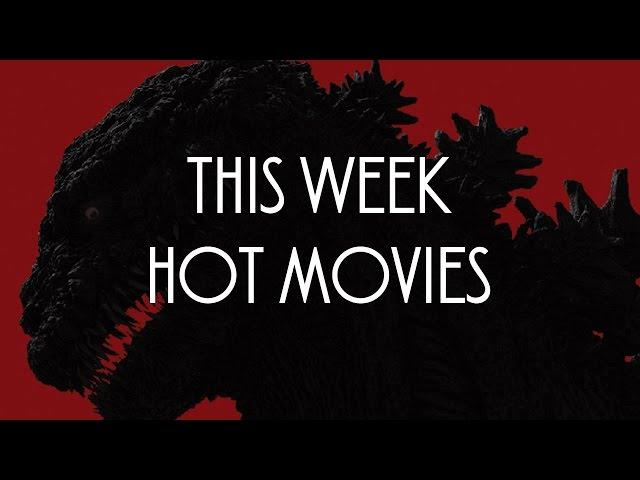 今週のHOT MOVIES 2016.7.29-30