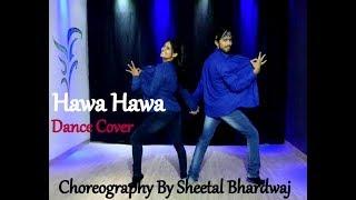 Hawa Hawa Dance Choreography | Mubarakan | Anil Kapoor, Arjun Kapoor, Ileana D'Cruz