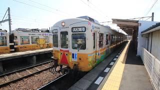 高松琴平電鉄(ことでん) 琴平線 仏生山駅の1200形 Kotoden Kotohira Line Busshozan Station (2019.3)