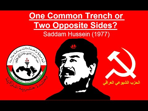 """One Common Trench or Two Opposite Sides"" Saddam Hussein Audiobook"