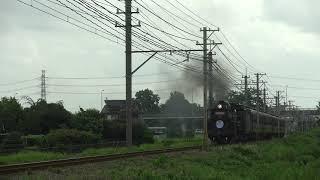 秩父鉄道 SL長瀞船玉まつり号 2019/08/15
