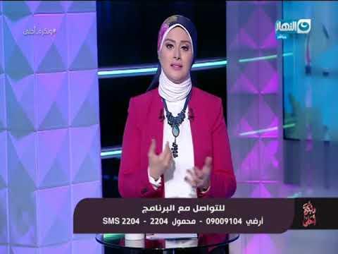 الإعلامية لمياء فهمى عبد الحميد تحكى قصة رجل سمع صوت ابنته بعد موتها وهذا ما حدث له بعدها!