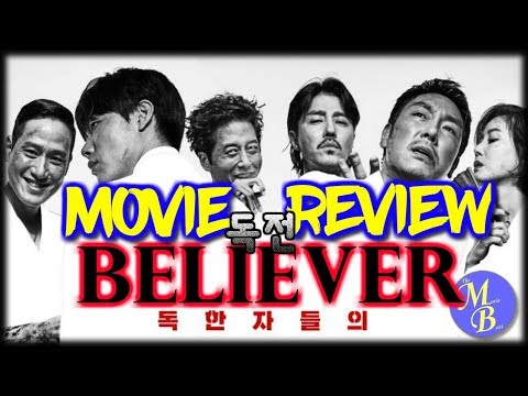 Believer (2018) 독전 - Korean Movie Review