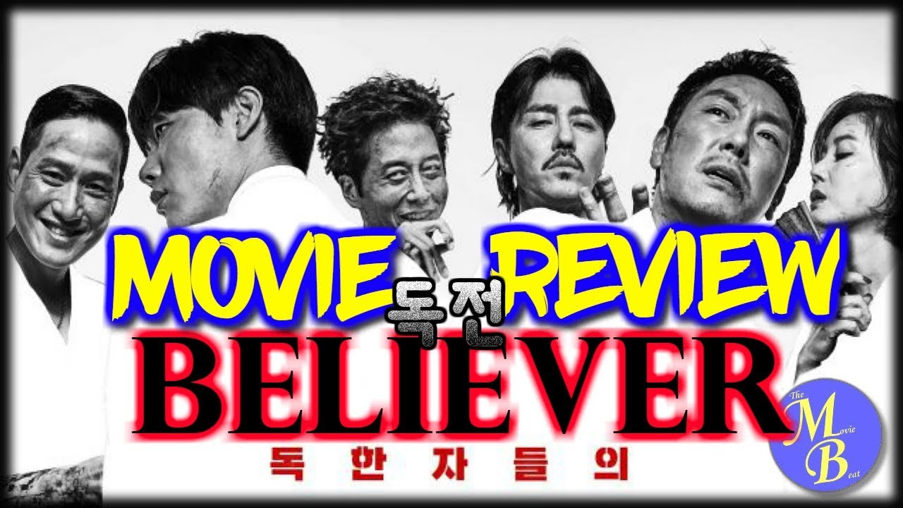 Download Believer (2018) 독전 - Korean Movie Review