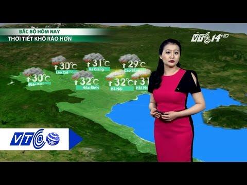 Dự báo thời tiết 05.08.2016: Bắc Nam mưa giảm, Trung bộ nắng to  | VTC
