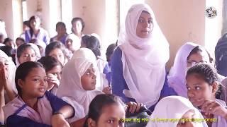 Quiz Session ShornoKonna Debate 2019।। কুইজ প্রতিযোগিতা ২০১৯ স্বর্ণকন্যা। Sholoana Foundation
