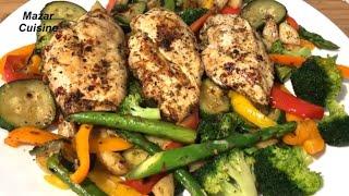 Chicken and vegetable recipe مرغ با سبزیجات Healthy Meal Mazar Cuisine