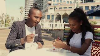 Bazu Man - Ameseginalehu (Ethiopian Music Video)