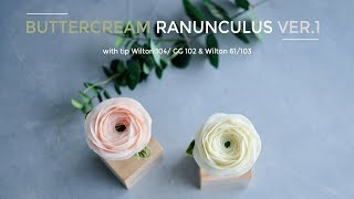 Buttercream Ranunculus Piping Tutorial - Ver.1 - Cách bắt hoa mao lương từ kem bơ
