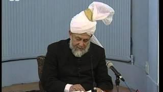 Urdu: Dars-ul-Quran 10th February 1996 - Surah  An-Nisaa verse 12