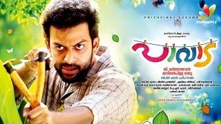 Pavada Full Movie Review | Prithviraj Sukumaran, Miya George