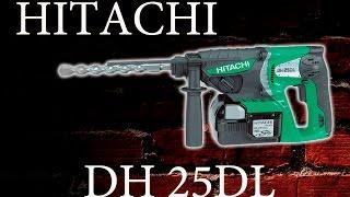 Акумуляторний перфоратор HITACHI DH 25DL