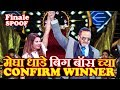 Megha Dhade Confirm Winner Of Bigg Boss Marathi |Funny Spoof | Bigg Boss Marathi