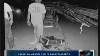 Saksi: Lalaki sa Maasin, Iloilo, patay matapos matuhog ng kawayan