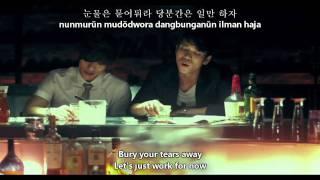 Changmin & Lee Hyun - I Was Able To Eat Well [Hangul + Romanization + Eng Sub] MV - Stafaband
