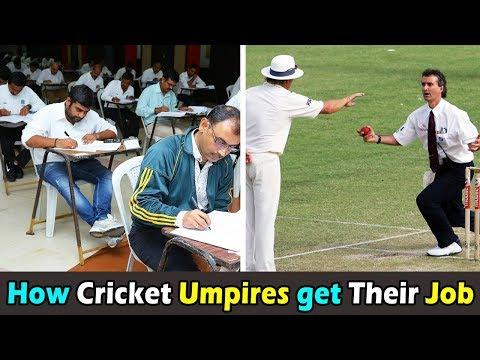 How Cricket Umpires Get Their Job । क्रिकेट अंपायर को नौकरी कैसे मिलता हैं