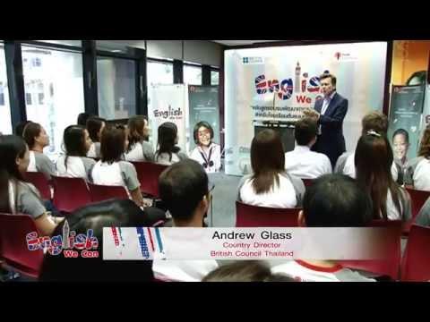 การอบรมหลักสูตรการพัฒนาทักษะภาษาอังกฤษ English We Can ปี 2