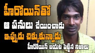 Heroine Sensational Comments on Dhanraj || Dhana Dhanraj React on Heroine Comments