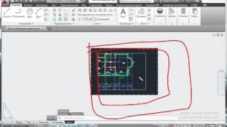 Масштаб чертежей в AutoCAD
