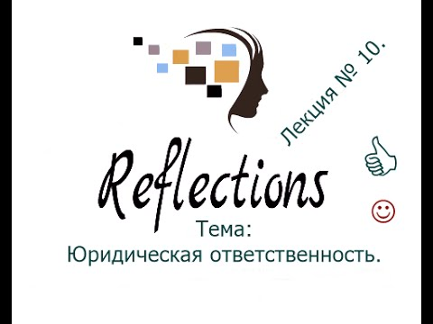 🎓 ПРАВОНАРУШЕНИЕ и юридическая ОТВЕТСТВЕННОСТЬ 🎓 Обществознание 9 класс 📚