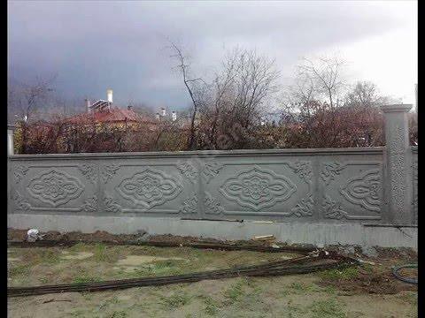 Beton Bahçe Duvarı,